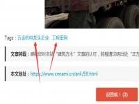 tag的正确用途(合理标签优化,有效提升大量排名)!