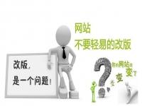 网站收录不断下降减少,不稳定是什么原因?
