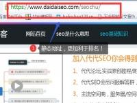 网站关键词SEO排名具体步骤(详细讲解/干货)!