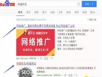 什么是网站SEO作弊,会被百度降权么(详细讲解)?