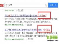 """怎么利用网站SEO优化""""企业品牌""""(品牌的力量)?"""