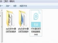 静态化html桥页轮链程序(php/asp双版本/附视频教程)!
