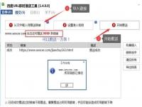 网站文章不收录的原因分析和解决方法(干货)!