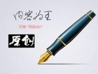 SEO文章排版工具(必用软件)百度云盘下载!