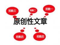 百度SEO排名算法分析(排名原理)!