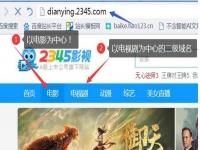 大型网站SEO优化策略分享(干货)!