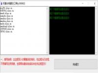 泛目录站群程序系统源码(附权重提交工具/子站批量生成工具)