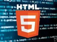常见HTML优化代码讲解!