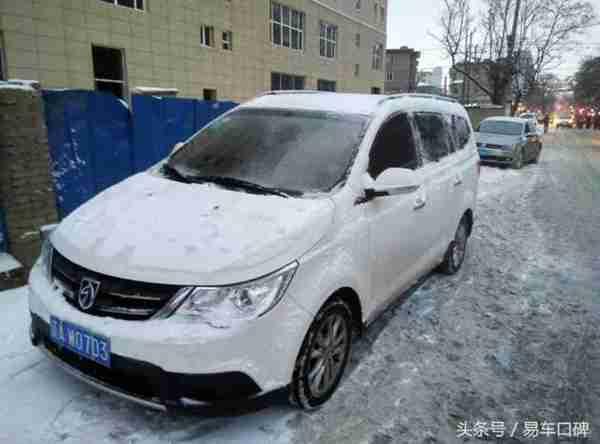 极寒天气如何化开冻在车身的冰霜?宝骏730车主口碑 - 7
