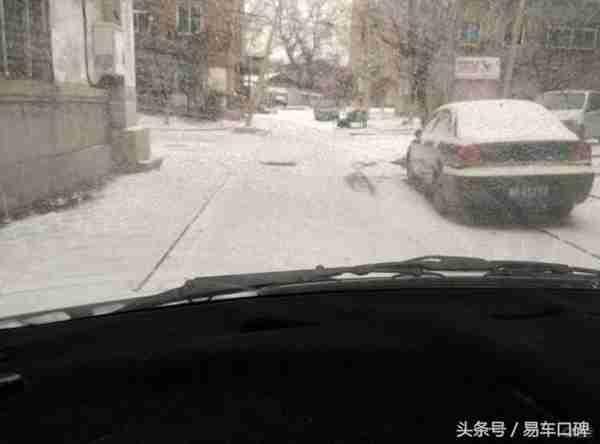 极寒天气如何化开冻在车身的冰霜?宝骏730车主口碑 - 6