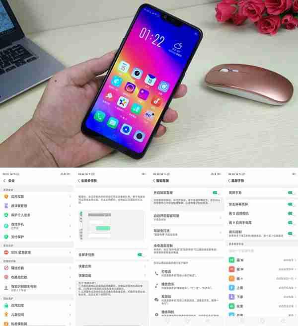 OPPO手机怎么样,OPPO A5手机质量如何好吗 - 5